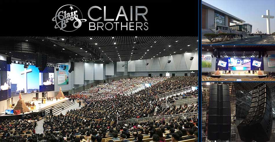 sistemas de sonido profesional de Clair Brothers